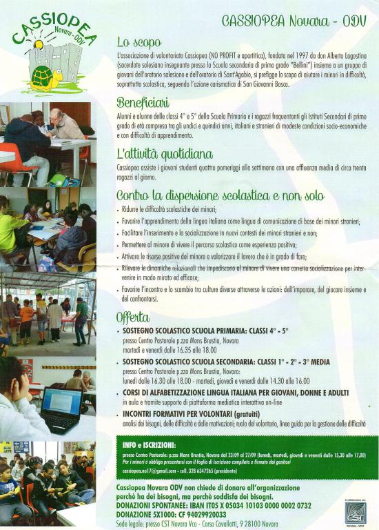 Cartolina Cassiopea Novara ODV 2019