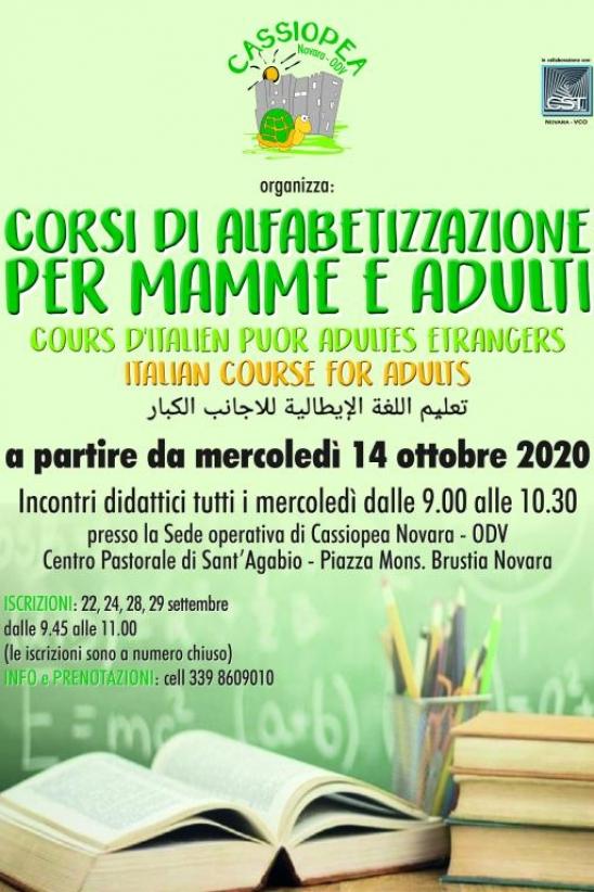 Alfabetizzazione Cassiopea Novara 2020